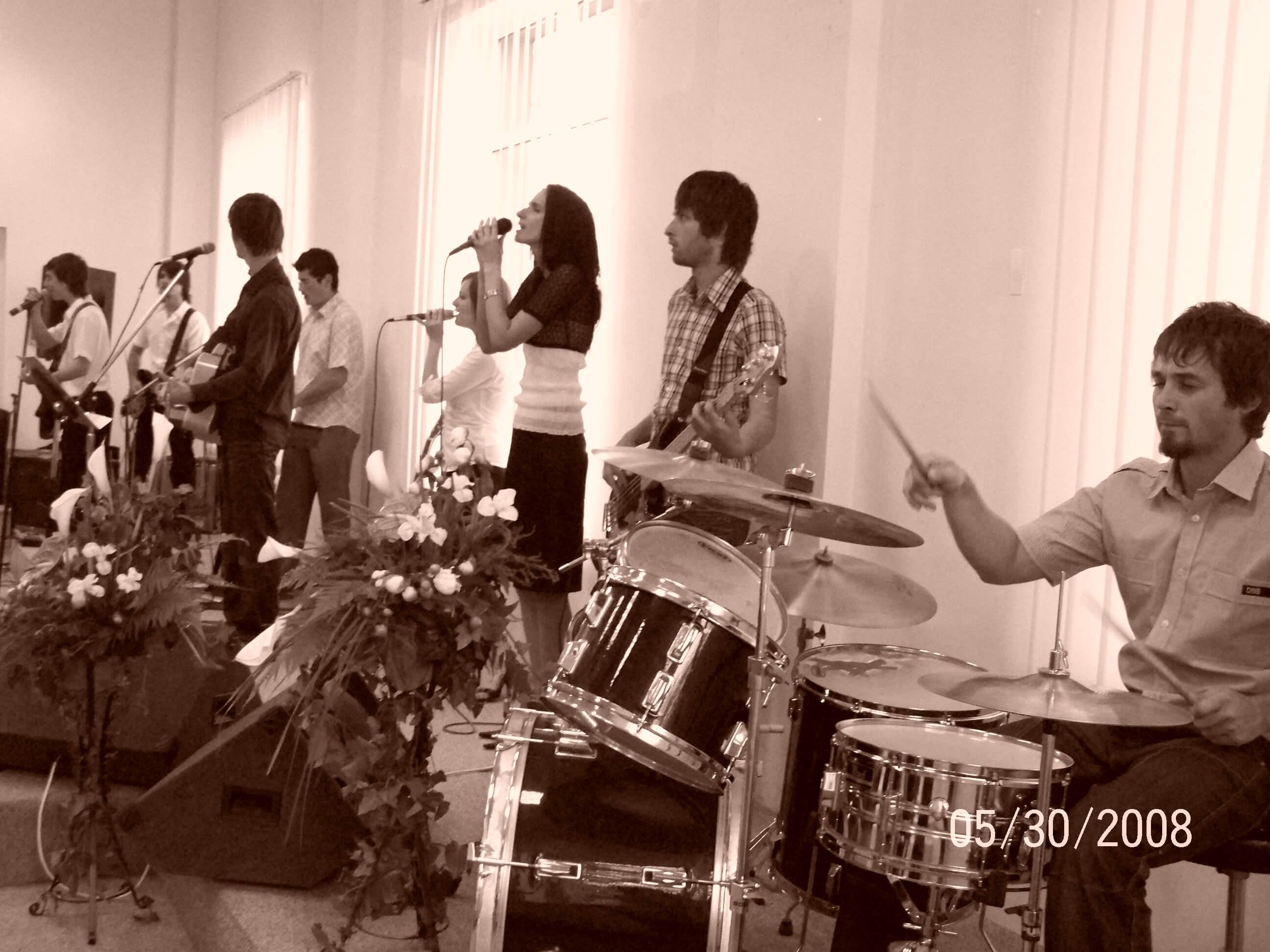 Image of Promotia 2008